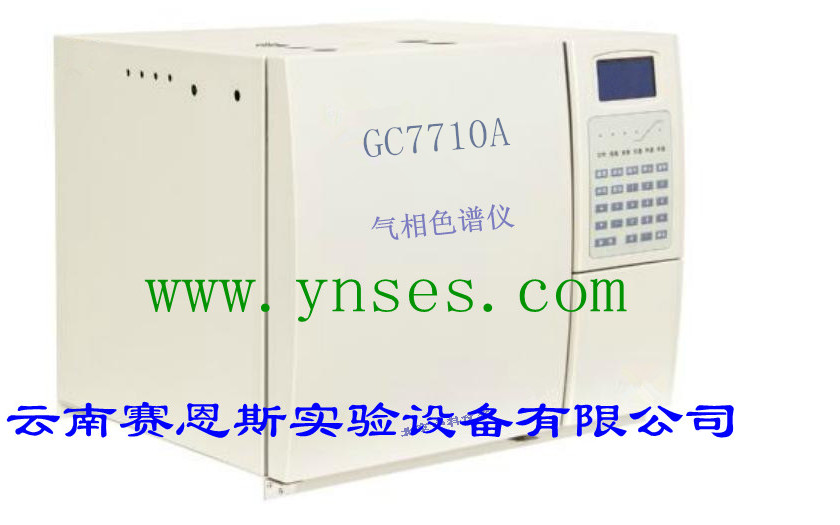 GC7710ca88会员登录入口