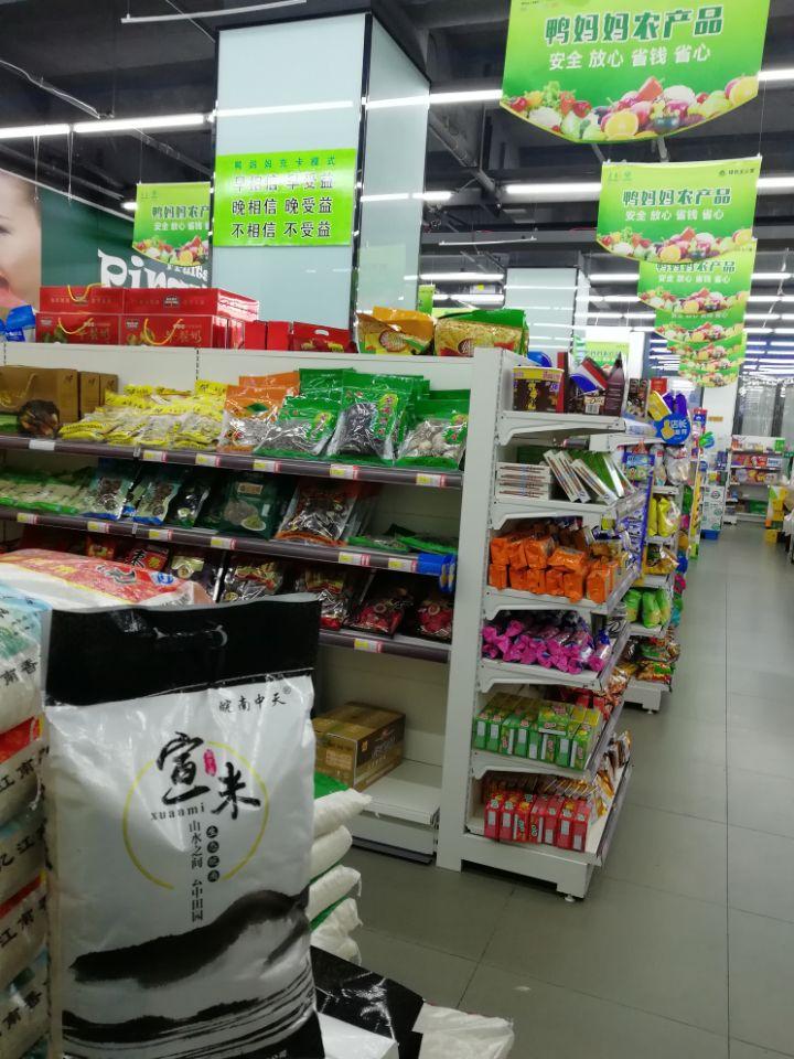 大米进入各大超市