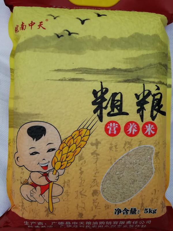 粗粮营养米