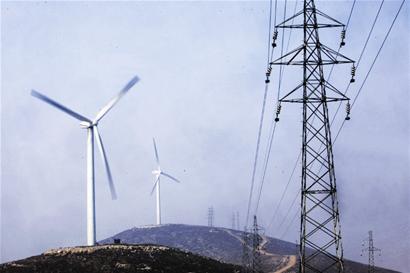 新能源 风电 风电场 风力发电 电网