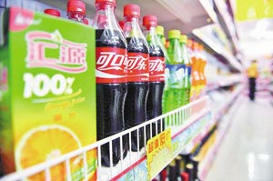 可口可乐收购汇源计划流产