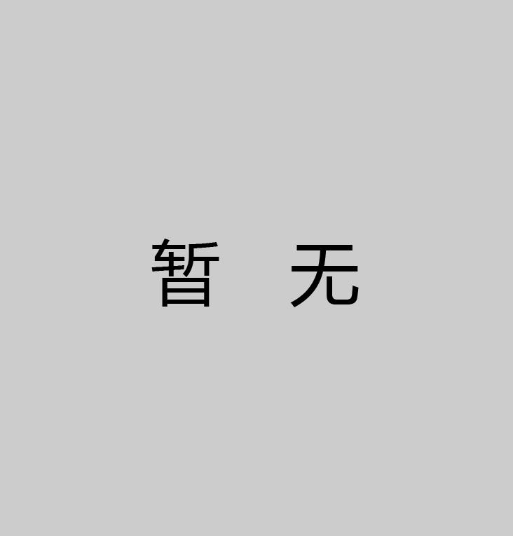 严林兴yabo124