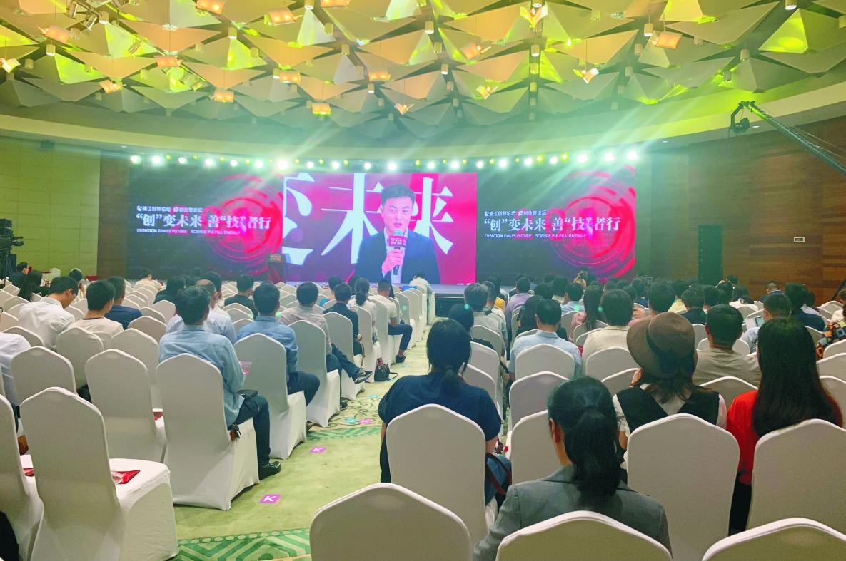 """华伍轨交荣获2019""""创业在上海""""国际创新创业大赛优秀企业奖"""