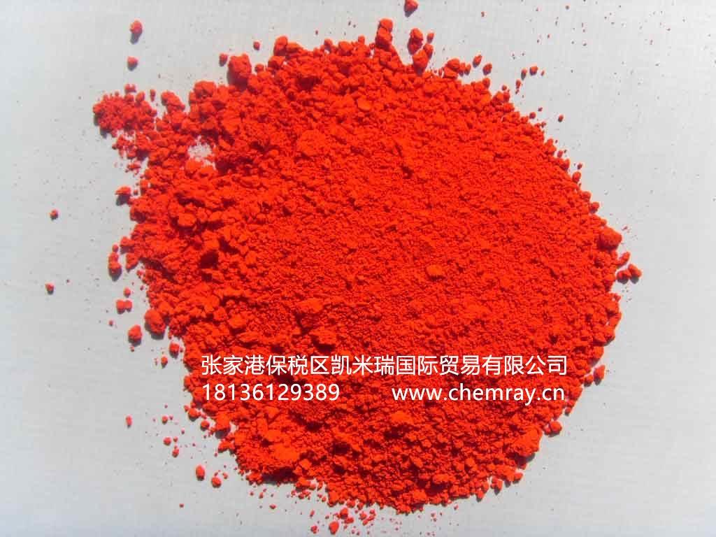 水溶性色素WSC-R01(胭脂红)