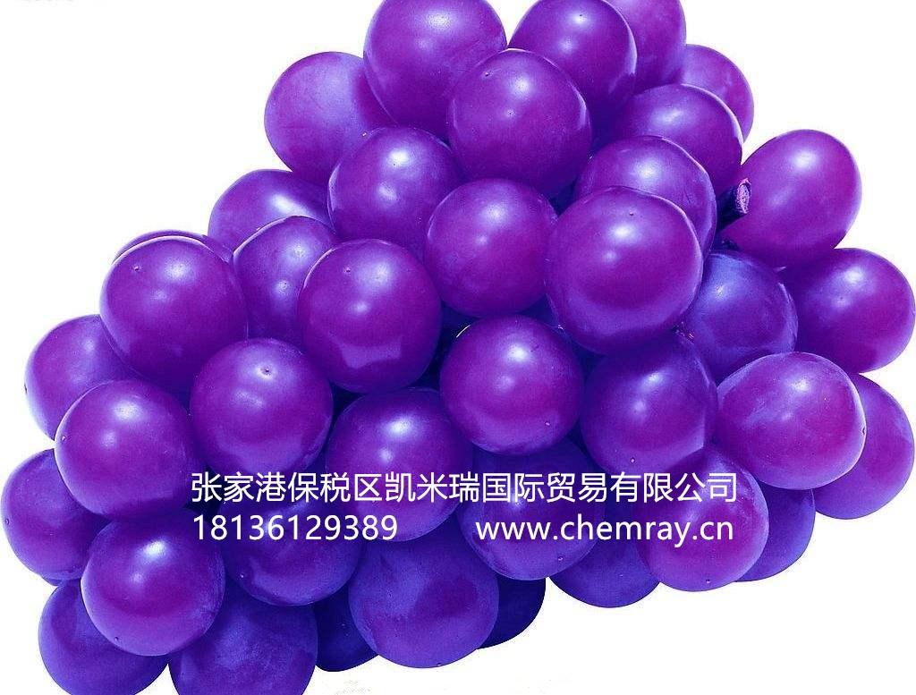 水溶性色素WSC-P01(葡萄紫)