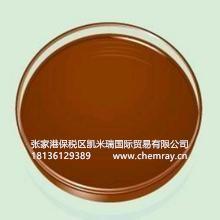 水溶性色素WSC-C01(巧克力棕)