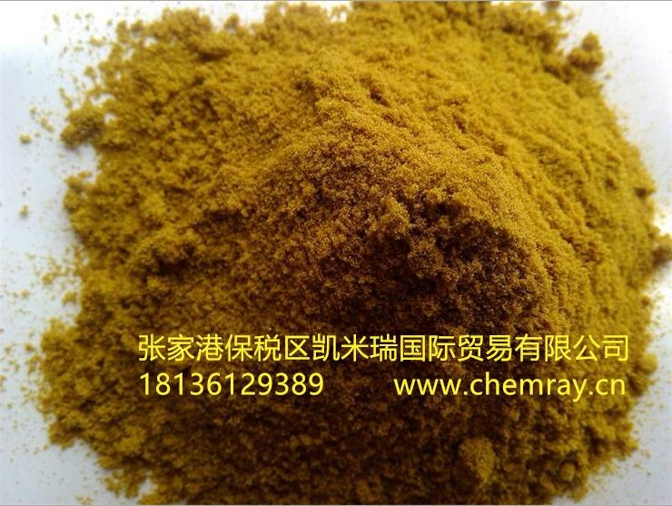 螯合铁、二乙烯三胺五乙酸铁钠(DTPA-Fe-11)