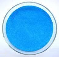 螯合铜、乙二胺四乙酸铜钠 EDTA-Cu-15