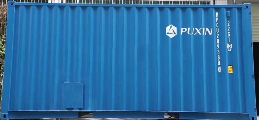 PUXIN集装箱恒温厌氧反应器(Ⅰ) 出口马来西亚