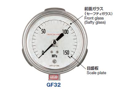 长野计器 高压氢气压力表