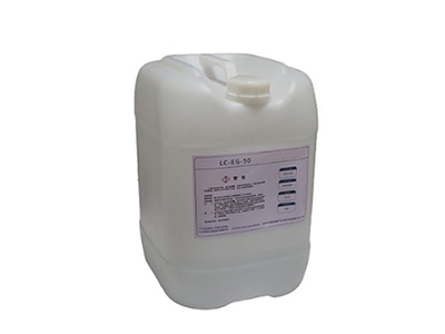 DYNALENE 燃料电池专用防冻液