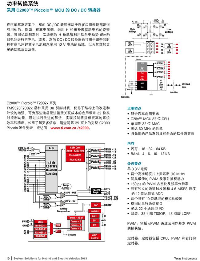 电路 电路图 电子 原理图 650_846 竖版 竖屏