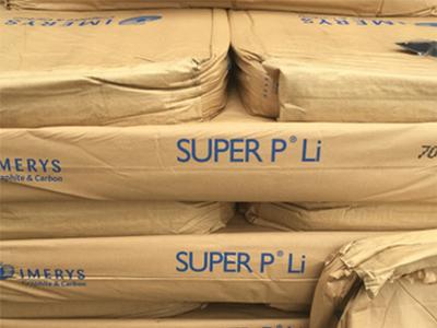 特密高 锂电池导电剂 Super P炭黑