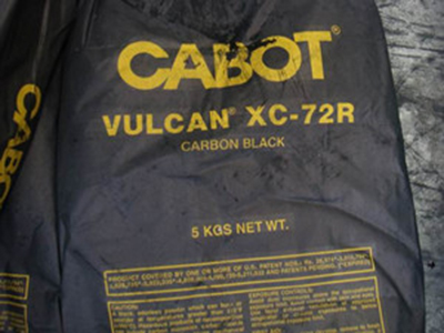 Cabot 卡博特 导电炭黑