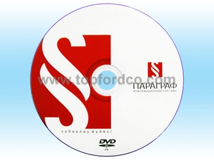 8.5GB Dual Layer DVD