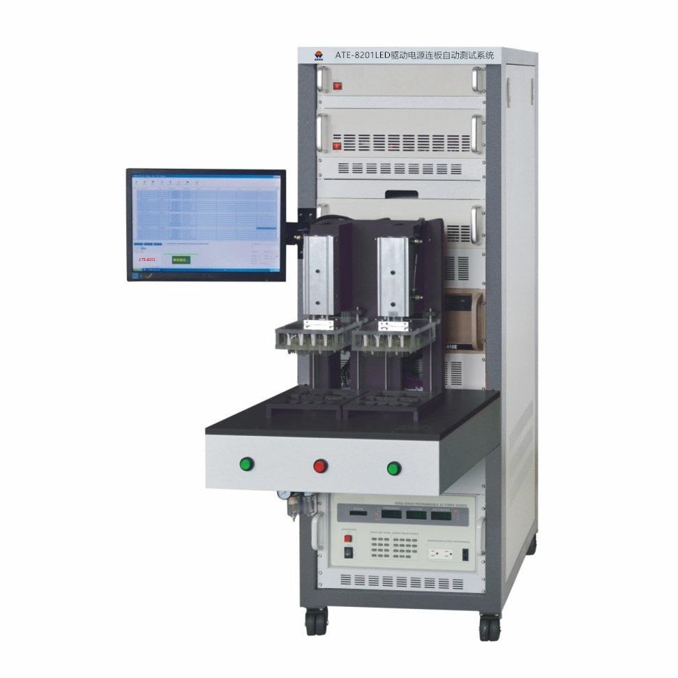 ATE-8201LED驱动电源连板自动测试系统