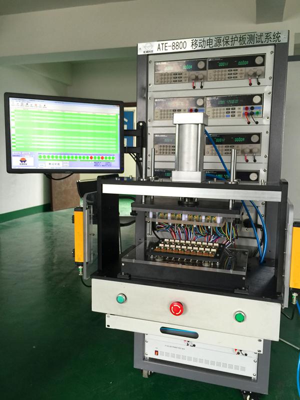 ATE-8800移动电源保护板测试系统