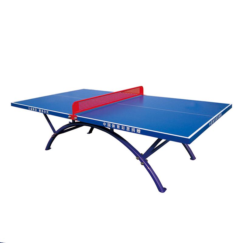 HQ-4008    SMC室外乒乓球台
