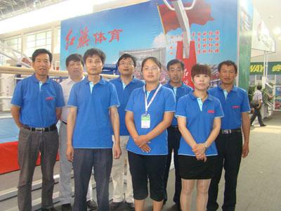 红旗体育→员工在2012北京体育用品博览会上合影ζ留念