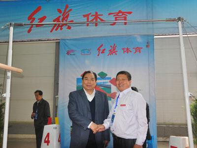 红旗体育总经理陈金义与中国高等教育学会体