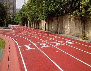 广东省普宁城东中学