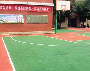 贵州省罗甸县罗苏小学EPDM篮球场