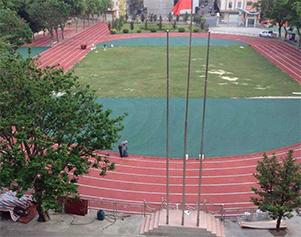 广东省茂名市信宜第五小学