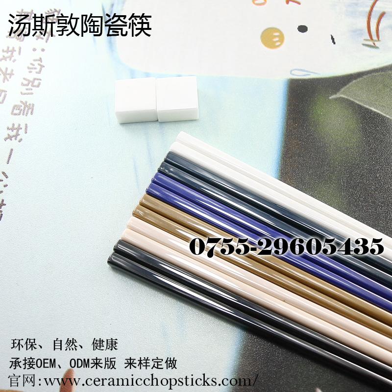 厂家批发二氧化锆烤瓷牙材质陶瓷筷子耐高温防滑酒店家用消毒筷子