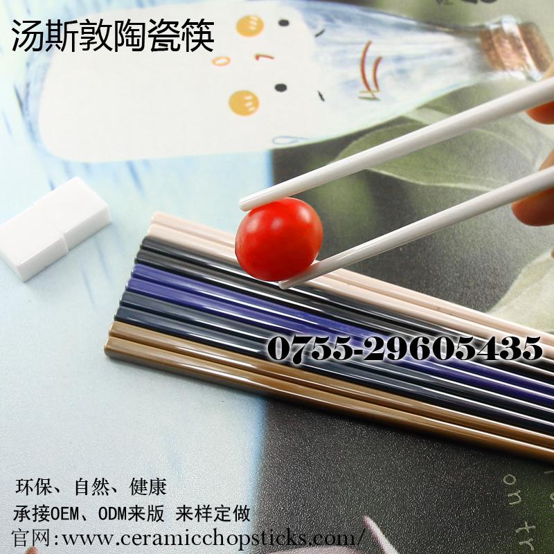 新科技餐具陶瓷筷子 日式环保筷子可定制批量生产