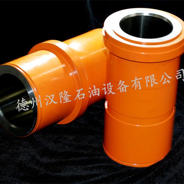 泥浆泵缸套