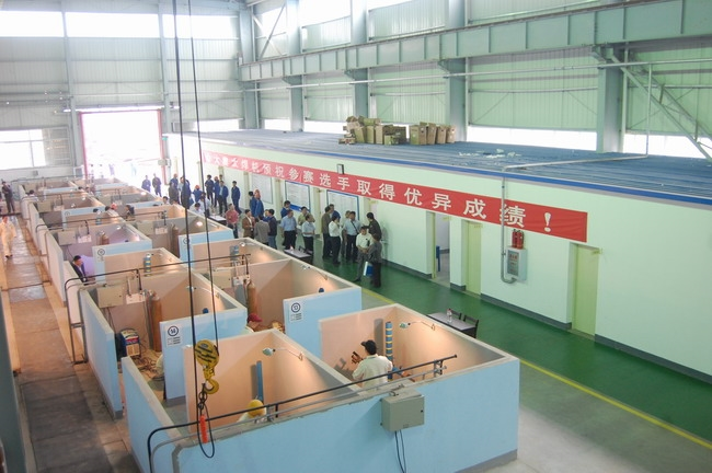 焊接培训-武汉一冶钢结构有限责任公司
