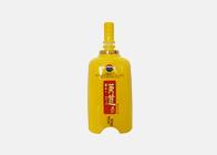 定制酒-漢韻有道(5斤壇)