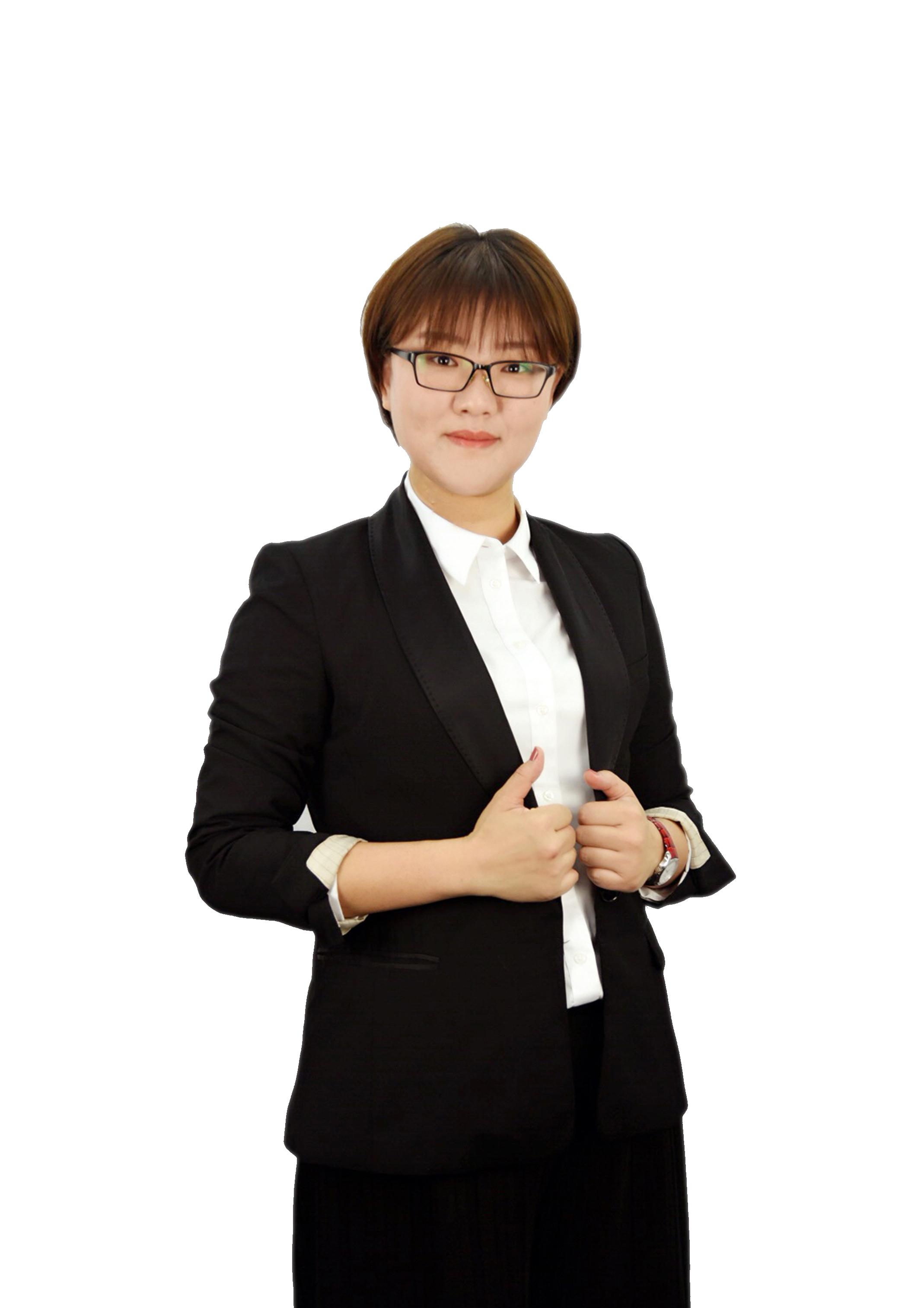 郭娅  (Agnes Kwok)