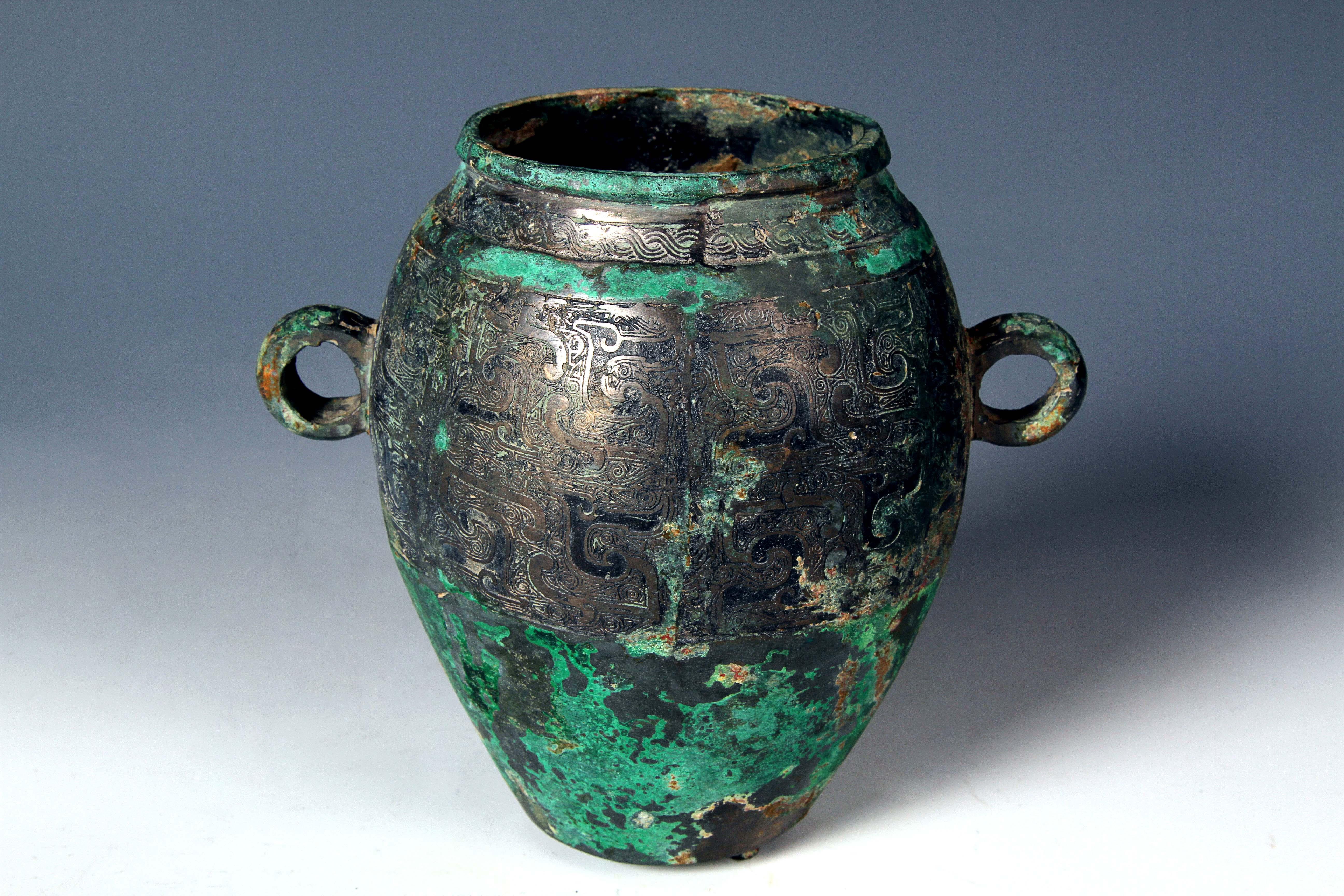 蟠螭纹青铜罐
