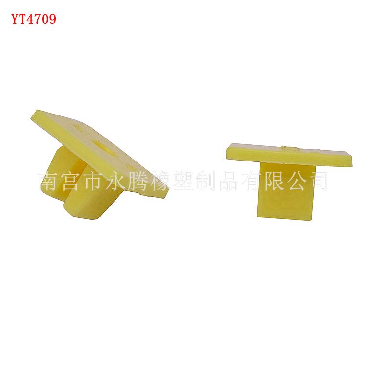永腾橡塑优质各种汽车卡扣 塑料卡扣/快丝钉座 快丝座大全