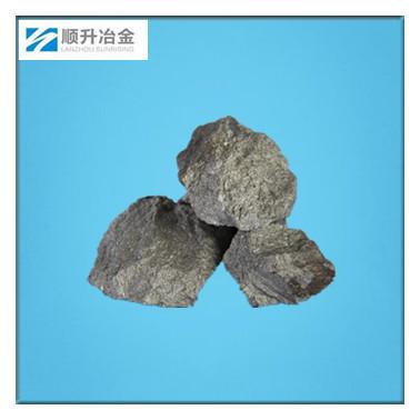 Silicon Manganese (SiMn)