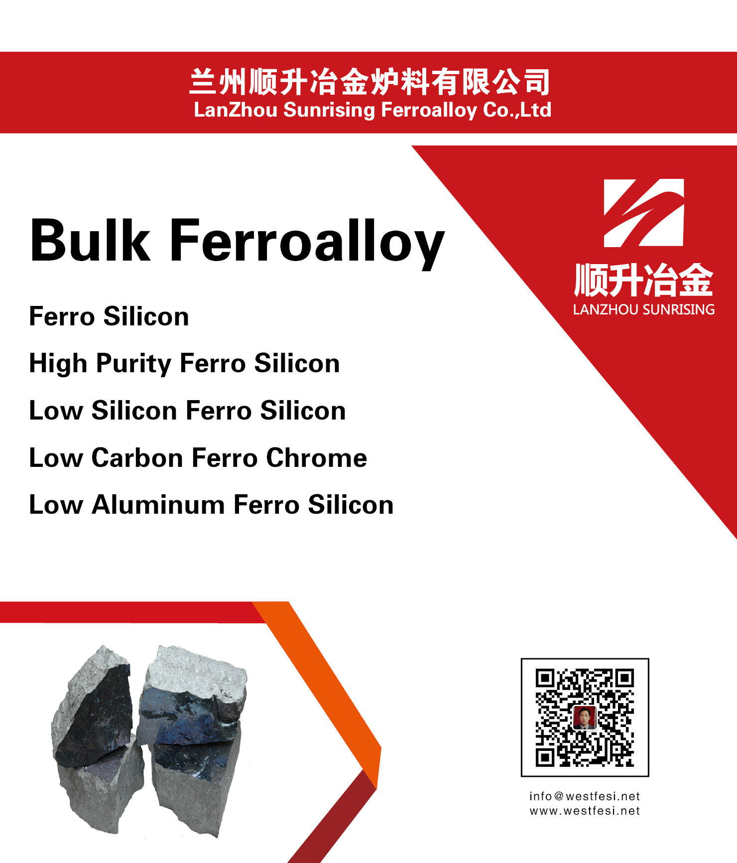 Low Silicon Ferro Silicon (Low Si FeSi)