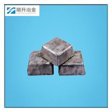Picture of Rare Earth Alloys