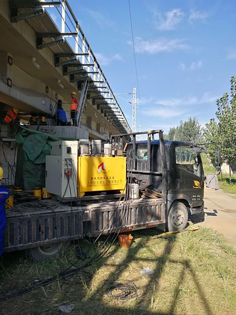 磁东线电气化改造支座调整工程
