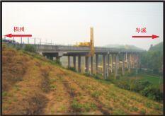 广西岑溪至梧州高速公路桥梁缺陷整治工程[2010]