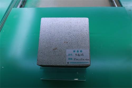 再生產品-步道磚