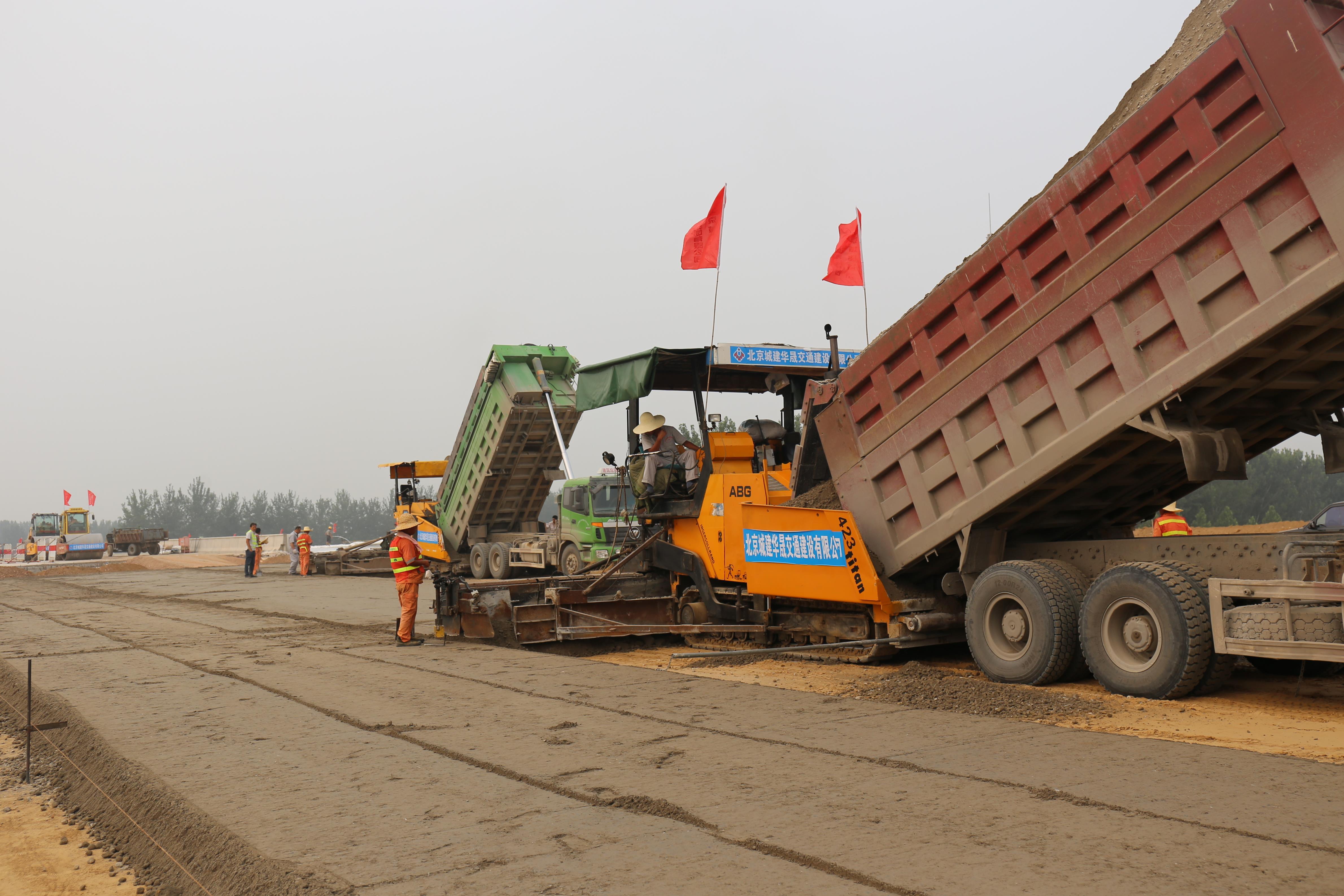 北京京开高速(再生水稳)