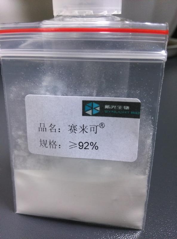 賽來可®(水溶性β-1,3葡聚糖)固體粉末