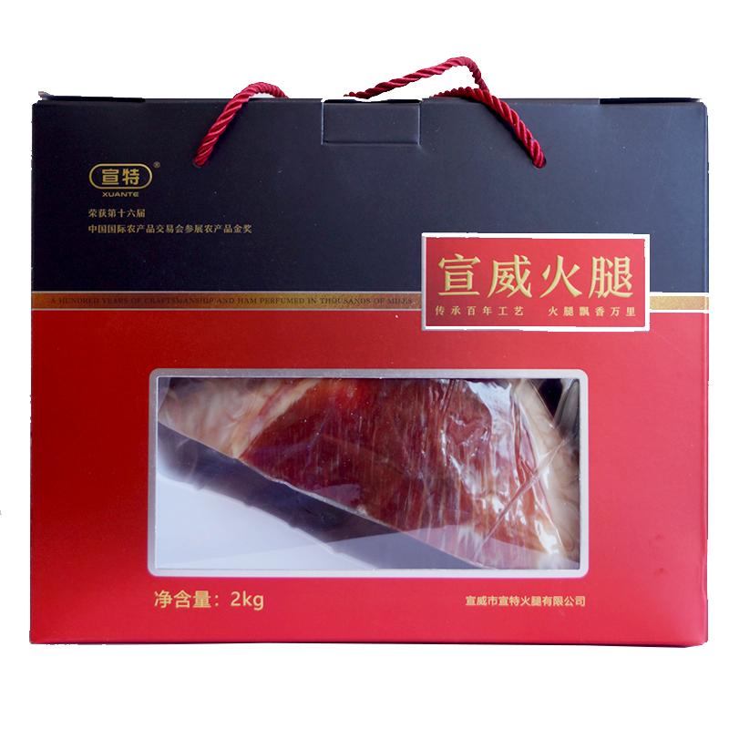 宣特火腿2kg禮盒