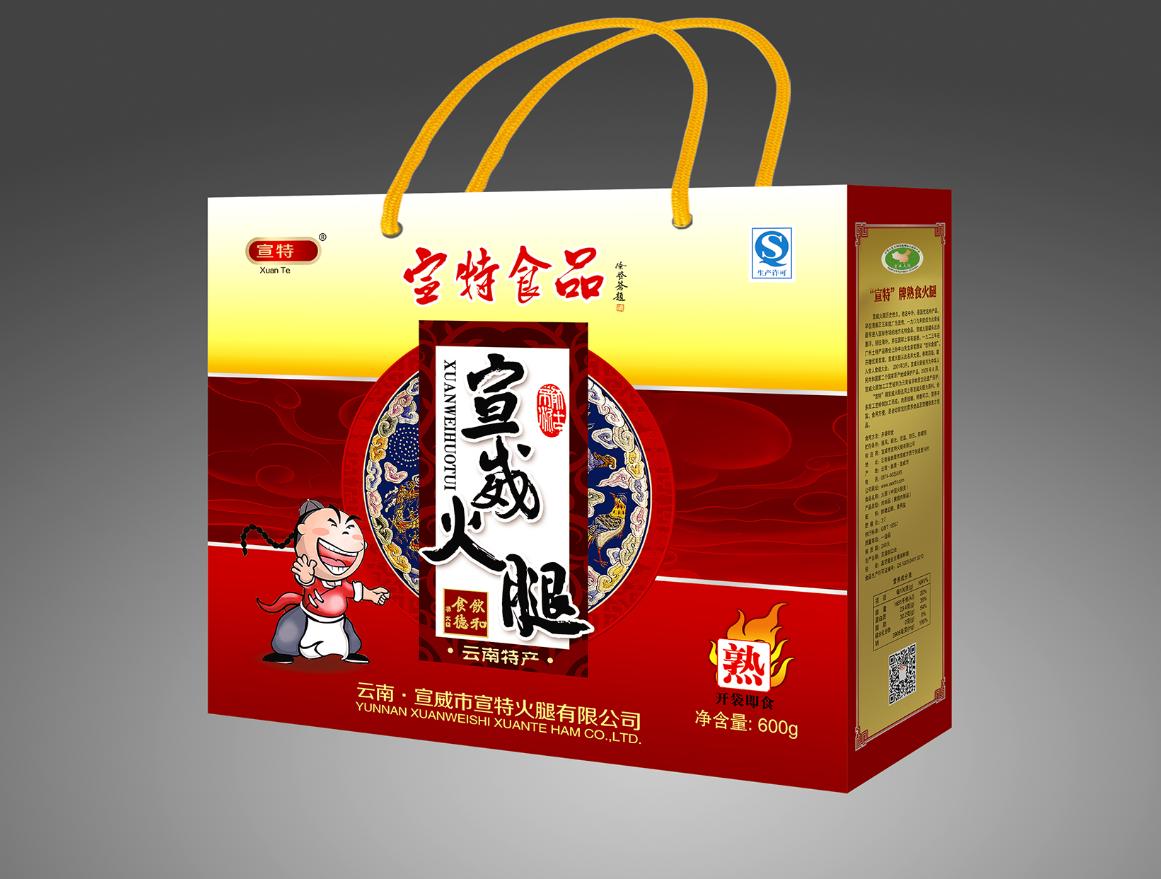 宣特牌紙盒裝熟食宣威火腿