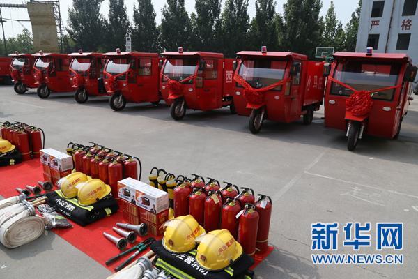 提高消防安全意识 邯郸14辆微型电动消防车即将投入使用