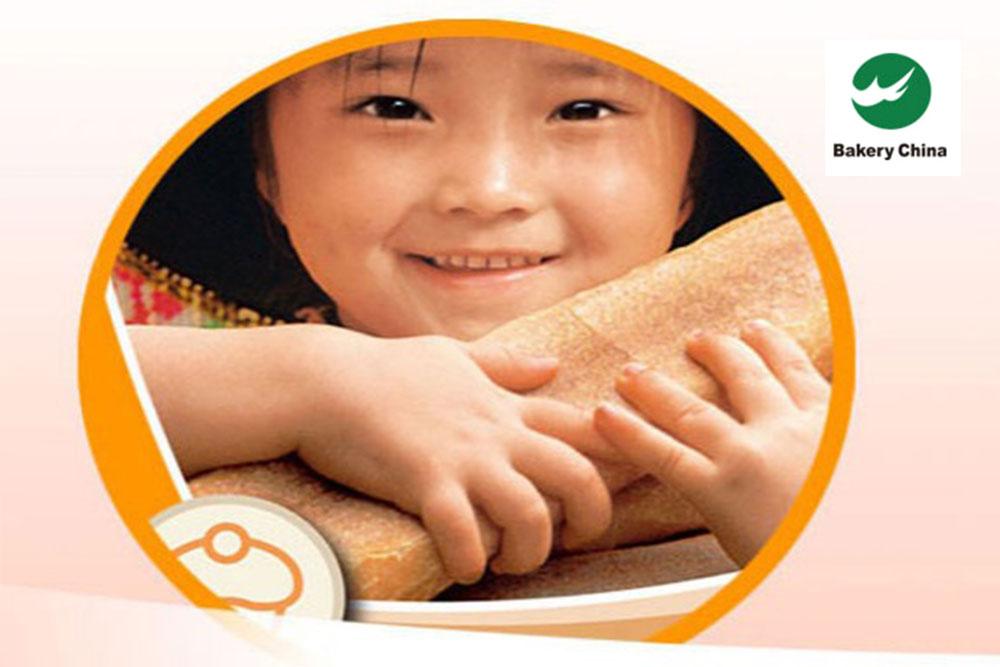 2016中国国际焙烤展览会