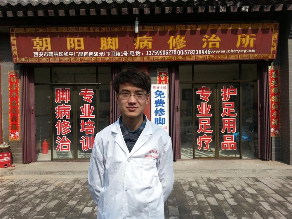 西藏袁师傅进修留影