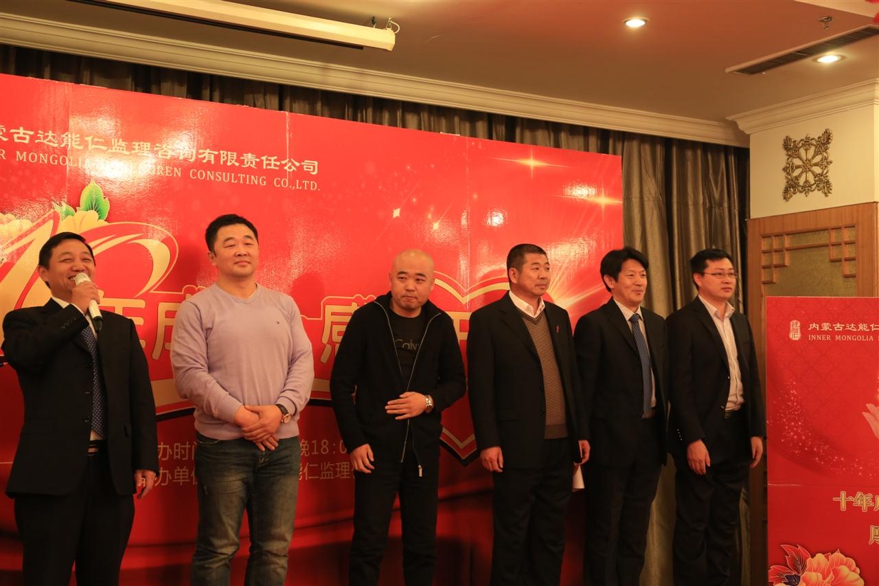 图香港挂白小姐中特玄机图片25