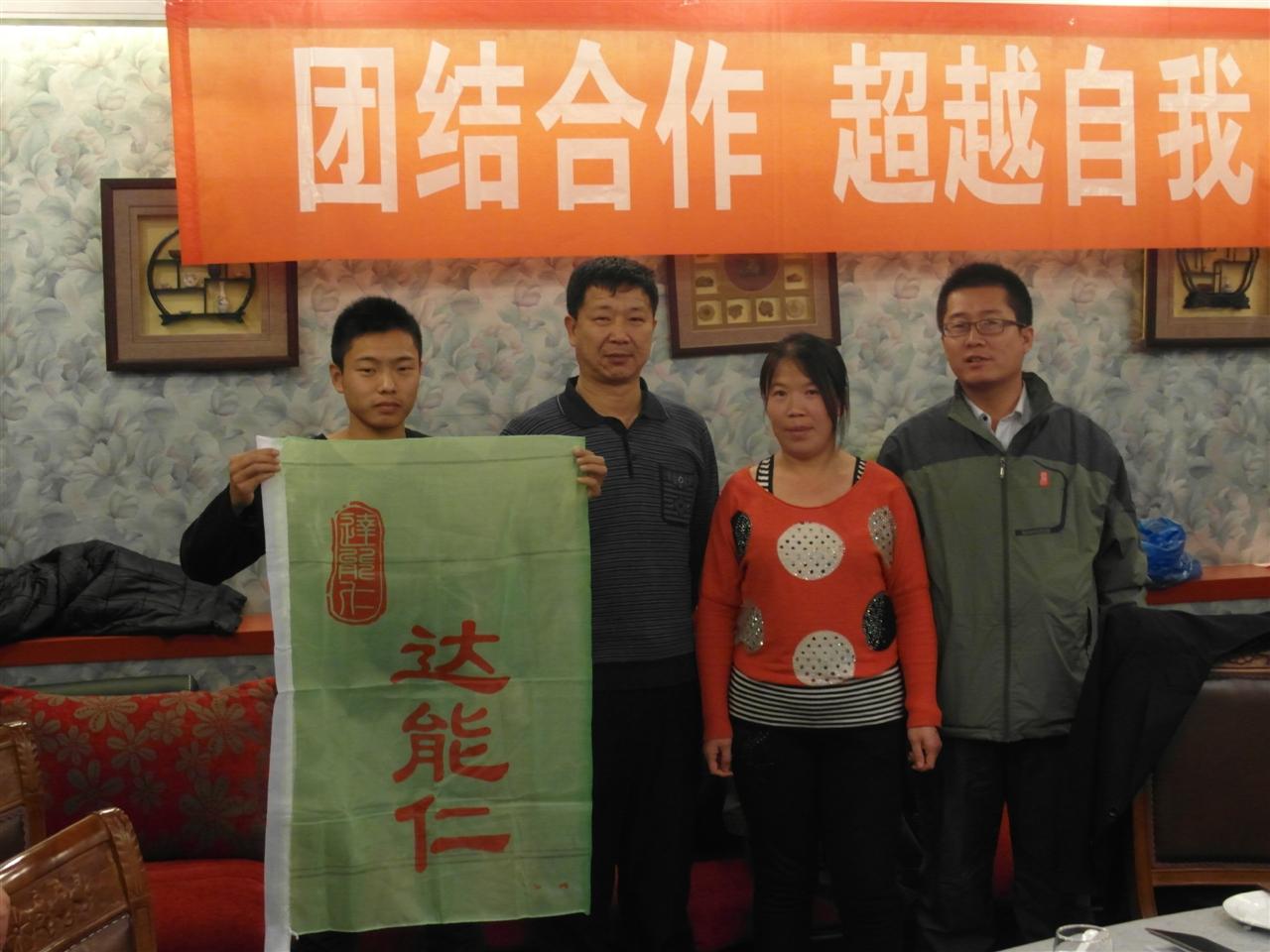 图香港挂白小姐中特玄机图片23